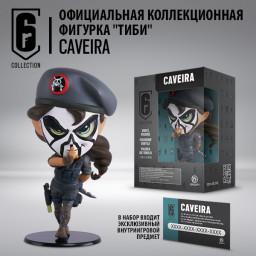 Фигурка Six Collection: Caveira (10 см)