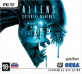 Aliens: Colonial Marines [PC-Jewel]