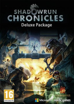 Shadowrun Chronicles: Deluxe Package  [PC, Цифровая версия]