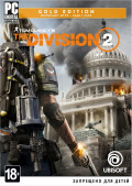 Tom Clancy's: The Division 2. Gold Edition [PC, Цифровая версия]