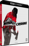 Сияние (Blu-ray 4K Ultra HD)