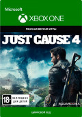 Just Cause 4. Standart Edition [Xbox One, Цифровая версия]