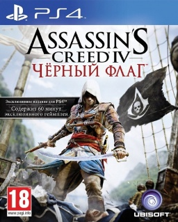 Assassin's Creed IV. Черный флаг. Bonus Edition [PS4]