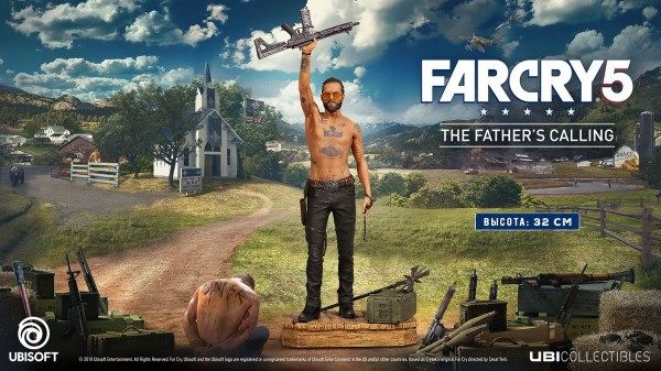Фигурка Far Cry 5: The Father's calling – Joseph (32 см)