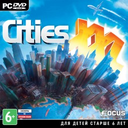 Cities XXL [PC-Jewel]