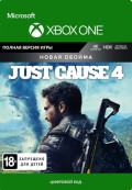 Just Cause 4: Reloaded [Xbox One, Цифровая версия]