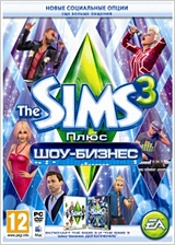 The Sims 3 + The Sims 3 Шоу-бизнес. Дополнение (2 DVD) [PC]