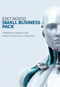 ESET NOD32 Антивирус. Small Business Pack (20 ПК, 1 год)