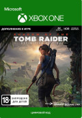 Shadow of the Tomb Raider. Definitive Edition. Extra Content. Дополнение [Xbox One, Цифровая версия]