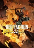 Red Faction Guerrilla. ReMarstered [PC, Цифровая версия]