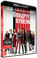 8 подруг Оушена (Blu-ray 4K Ultra HD)