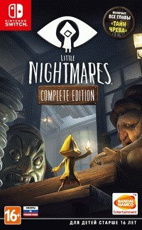 Little Nightmares. Complete Edition [Switch]