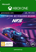 Need for Speed: Heat. Deluxe Upgrade. Дополнение [Xbox One, Цифровая версия]
