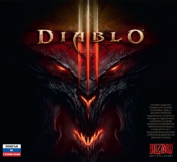 Diablo III [PC-Jewel]