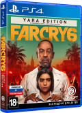 Far Cry 6. Yara Edition [PS4]