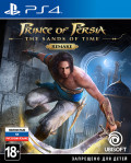 Prince of Persia: The Sands of Time Remake [PS4]