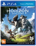 Horizon Zero Dawn [PS4] – Trade-in | Б/У