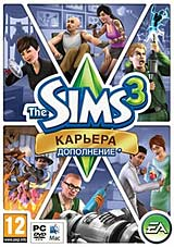 The Sims 3 Карьера. Дополнение [PC]