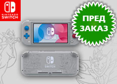 Предзаказ консоли Nintendo Switch Lite. Zacian and Zamazenta Edition