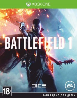 Battlefield 1 [Xbox One]  – Trade-in | Б/У