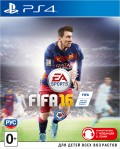 FIFA 16 [PS4] – Trade-in | Б/У