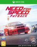 Need for Speed Payback [Xbox One] – Trade-in | Б/У