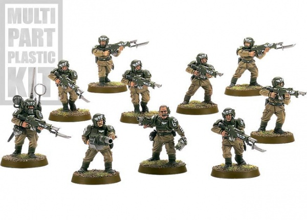 Набор миниатюр Warhammer 40,000 Imperial Guard Cadian Shock Troops
