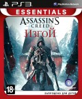 Assassin's Creed: Изгой (Rogue) (Essentials) [PS3]