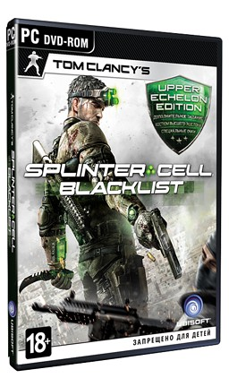 Tom Clancy's Splinter Cell: Blacklist. Upper Echelon Edition [PC]