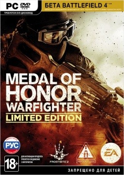 Medal of Honor Warfighter Limited Edition [PC]