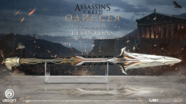 Копия оружия Assassin's Creed: Одиссея – Broken Spear Of Leonidas (60 см)