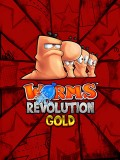 Worms: Revolution. Gold Edition