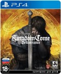 Kingdom Come: Deliverance. Steelbook Edition [PS4]