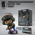 Фигурка Six Collection: Bandit (10 см)