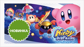 Kirby Star Allies для Nintendo Switch