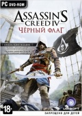 Assassin's Creed IV. Черный флаг. Special Edition [PC]