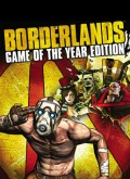 Borderlands: Game of the Year  [PC, Цифровая версия]