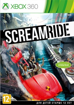Screamride [Xbox 360]