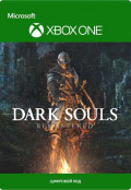Dark Souls. Remastered [Xbox One, Цифровая версия]