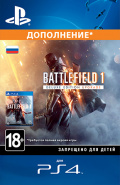 Battlefield 1: Deluxe Edition Upgrade. Дополнение [PS4, Цифровая версия]