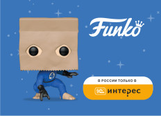 Фигурка Funko POP: Marvel Spider-Man – Bombastic Bag-Man Bobble-Head (9,5 см)