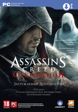 Assassin's Creed. Откровения (загружаемые дополнения) [PC]