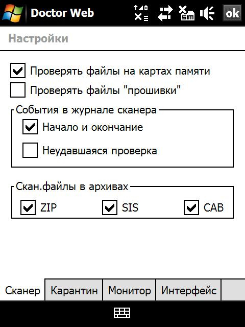 Dr.Web Mobile Security Suite (1 устройство, 2 года) .