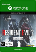 Resident Evil 2. Deluxe Edition [Xbox One, Цифровая версия]