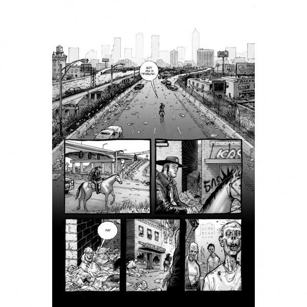 Скачать комиксы ходячие мертвецы на электронную книгу