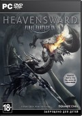 Final Fantasy XIV: Heavensward. Дополнение [PC]