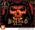 Diablo II Gold [PC-Jewel]