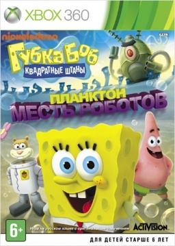 где купить планктон для толстолобика