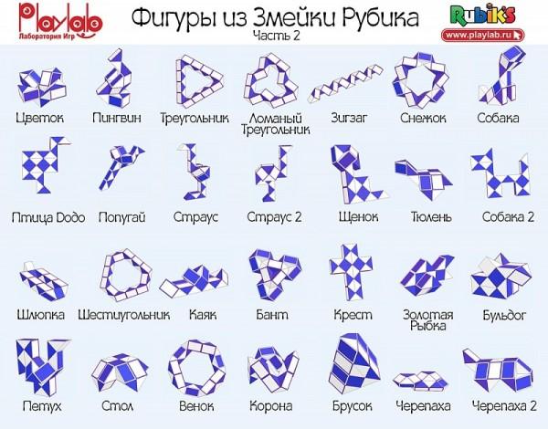 Купить Головоломка Змейка Рубика из раздела Подарки в интернет магазине 1С Интерес по выгодной цене - обзор, доставка по Москве,