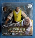 Фигурка Bioshock Series 3 Brute Splicer Exclusive (18 см)